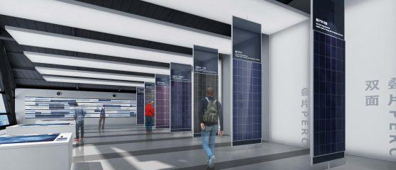 浙江爱旭太阳能科技展厅