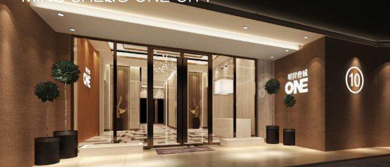明昇壹城公寓