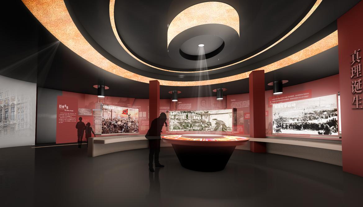 《共产党宣言》纪念馆